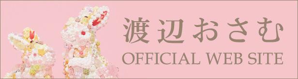 Bnr_official