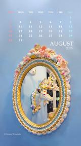 Calendar 201508