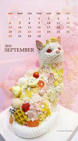 Calendar 201509